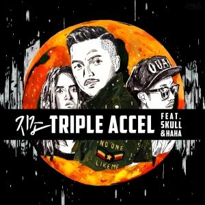 """Album art for Zizo's album for """"Triple Accel"""" MV"""