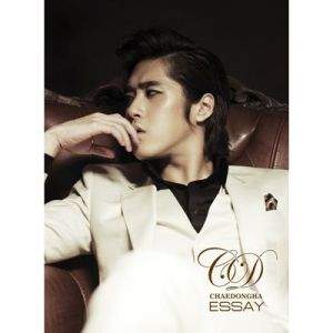 "Album art for Dong Ha (SG Wannabe)'s album ""Essay"""
