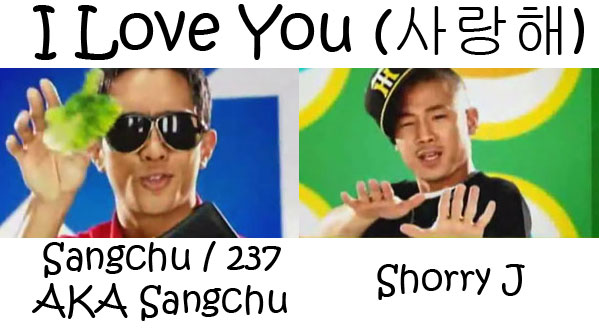 "The members of Mighty Mouth in the ""I Love You"" MV"