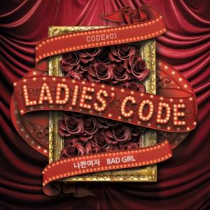 """Album art for Ladies' Code's album """"Bad Girl"""""""
