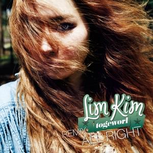 """Album art for Lim Kim/Kim Yerim's album """"All Right Remix"""""""