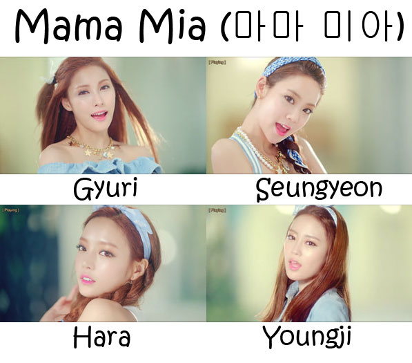 "The members of Kara in the ""Mama Mia"" MV"
