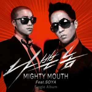 "Album art for Mighty Mouth's album ""Bad Boy"""