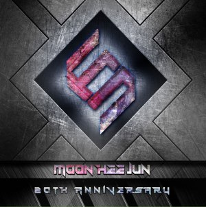 "Album art for Moon Hee Jun's album ""20th Anniversary"""