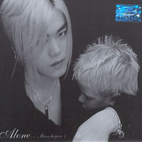 "Album art for Moon Hee Jun's album ""Alone"""