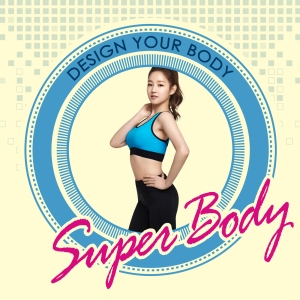 "Album art for Park Bo Ram's album ""Super Body"""