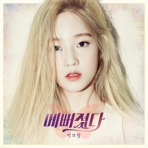 "Album art for Park BoRam's album ""Beautiful"""