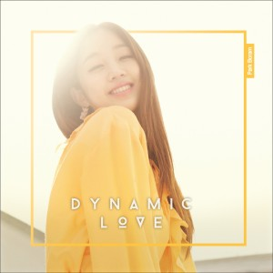 "Album art for Park BoRam's album ""Dynamic Love"""