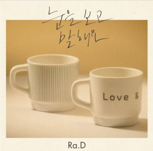 "Album art for Ra.D's album ""Look In Your Eyes"""