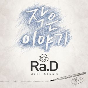 "Album art for Ra.D's album ""Short Story"""