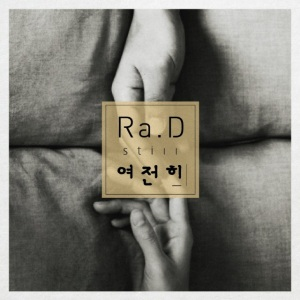 "Album art for Ra.D's album ""Still"""