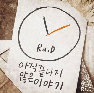 "Album art for Ra.D's album ""Unfinished Story"""