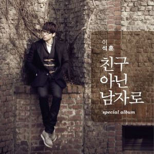 "Album art for Seok Hoon (SG Wannabe)'s album ""Not A Man To A Friend"""