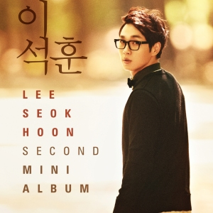 "Album art for Seok Hoon (SG Wannabe)'s album ""Other Goodbye"""