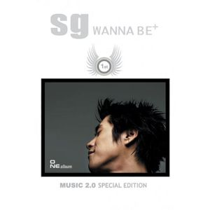 "Album art for SG Wannabe's album ""1st Music 2.0 Special Edition"""
