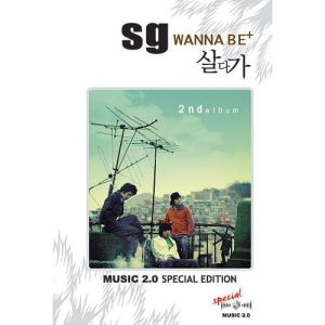 "Album art for SG Wannabe's album ""Music 2.0 Special Edition"""