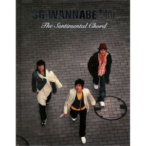 "Album art for SG Wannabe's album ""The Sentimental Chord"""