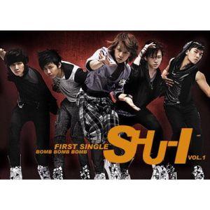 """Album art for SHU-I's album """"Bomb Bomb Bomb"""""""