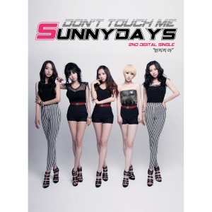 "Album art for Sunny Days's album ""Don't Touch Me"""