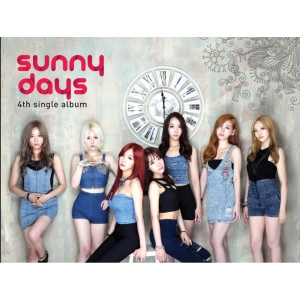 "Album art for Sunny Days's album ""Meet A Girl Like You"""