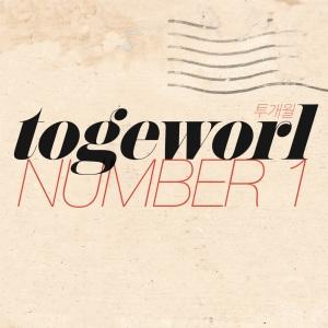 """Album art for Togeworl's album """"Number 1"""""""