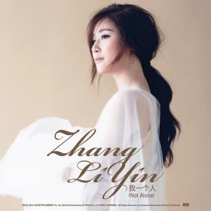 """Album art for Zhang Li Yin's album """"Not Alone"""""""