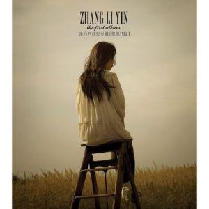 """Album art for Zhang Liyin's album """"I Will"""""""