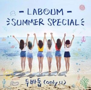 """Album art for LABOUM's album """"Summer Special"""""""