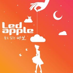 """Album art for LED Apple's album """"Left Alone"""""""
