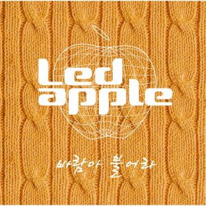 "Album art for LED Apple's ""The Wind Blows"""