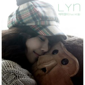 "Album art for LYn's album ""Attractive Ivy"""