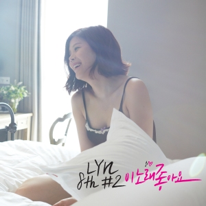"Album art for LYn's album ""8: I Like This Song"""