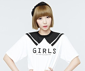 "NWhite's Lina ""Hello Boy"" promotional picture."