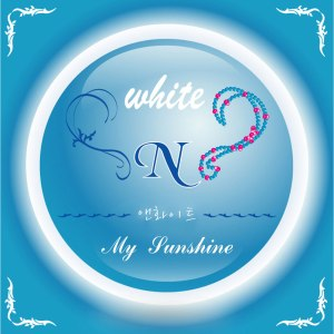 "Album art for N*White's album ""My Sunshine"""