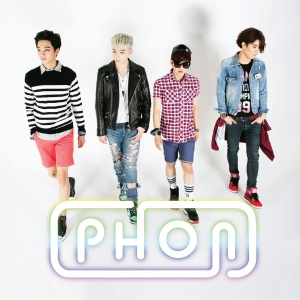 "Album art for Phon's album ""I'll Be Your Spring"""