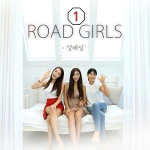 """Album art for Road Girls's album """"Crush"""""""