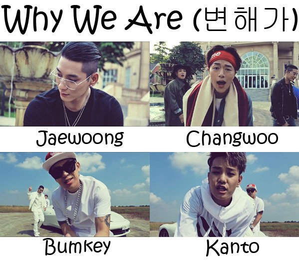 "The members of TROY in the ""Why Are We"" MV"