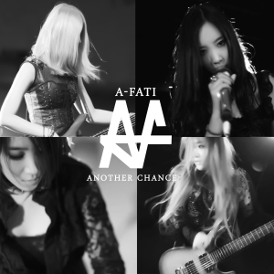 "Album art for Amor Fati's album ""Another Chance"""