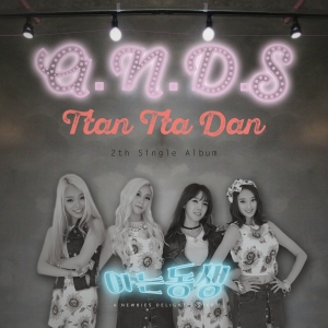 "Album art for A.N.D.S album ""Ttan Tta Dan"""