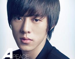 APeace's former member Lee Myeung Eun.