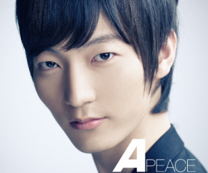 APeace's former member Lee Sung Woo.