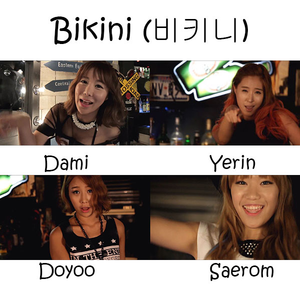"The members of Switch in the ""Bikini"" MV"