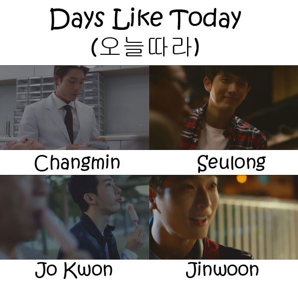 "The members of 2AM in the ""Days Like Today"" MV"