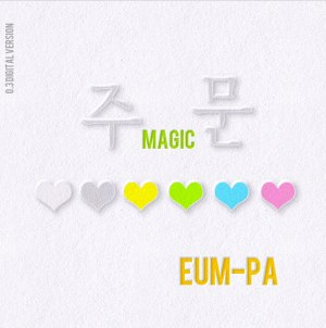 "Album art for Eumpa's album ""Magic"""