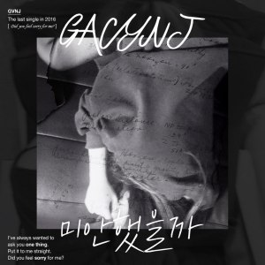 "Album art for Gavy NJ's album ""Did You Feel Sorry For Me"""