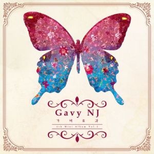 "Album art for Gavy NJ's album ""Gavy Effect"""