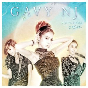 "Album art for Gavy NJ's album ""Let's Break-Up"""