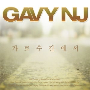 "Album art for Gavy NJ's album ""On The Boulevard"""