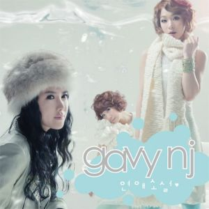 "Album art for Gavy NJ's album ""Romance Novel"""