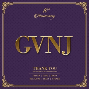 "Album aert for Gavy NJ's album ""Thank You"""